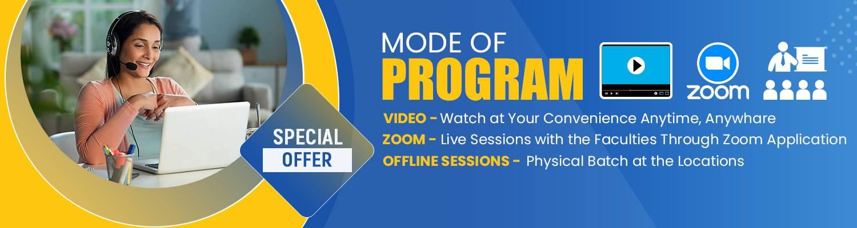 iiiEM mode of Learning programs